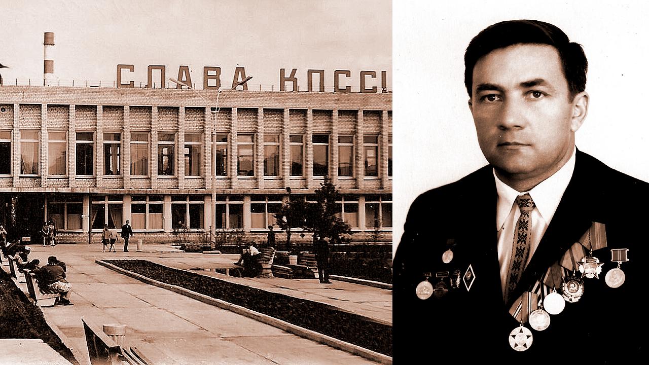 Владислав Казимирович Костевич