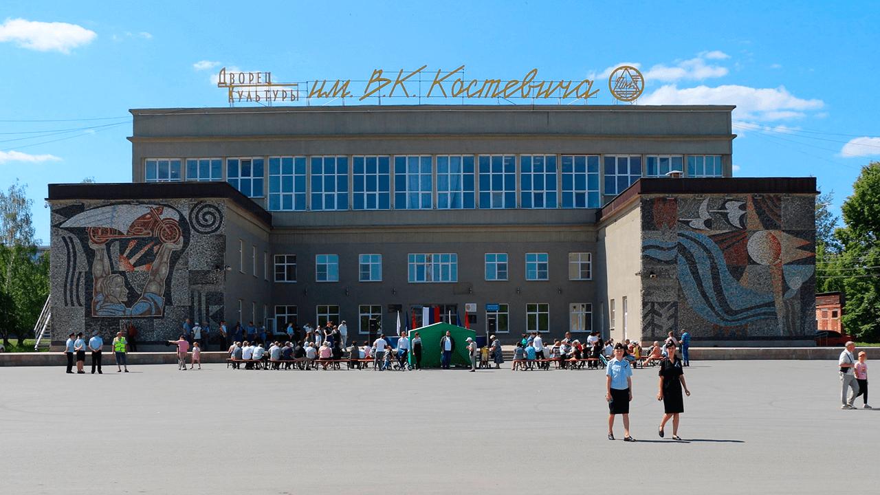 Прошёл День России в Ирбите